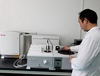 激光粒度分析仪(LS13320